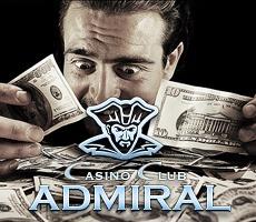 Казино Адмирал раздает игрокам миллионы!